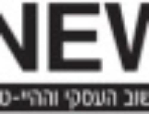 חברת הסייבר הישראלית אודיקס מצטרפת לתוכנית MISA היוקרתית של מיקרוסופט